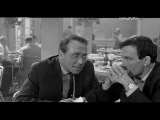 Иду на грозу. (1965).