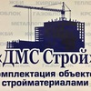 Кирпич, Пеноблок, газоблок, в Челябинске