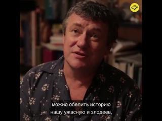Дело Юрия Дмитриева
