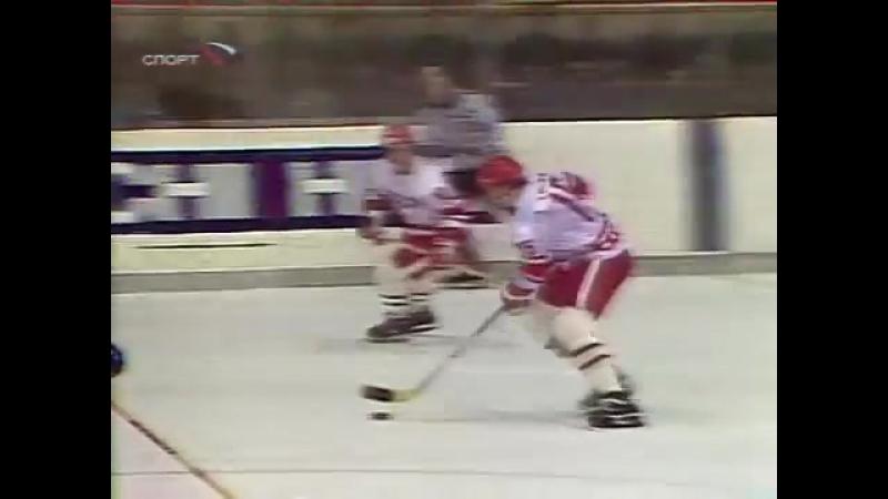 Чемпионат мира по хоккею 1979 (СССР) СССР - Чехословакия 6-1