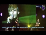 Kim Hyung Jun (SS501) - Got it Wrong