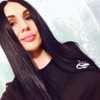 Екатерина Загеева