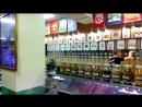 BeerLoga в Евпатории на Крупской
