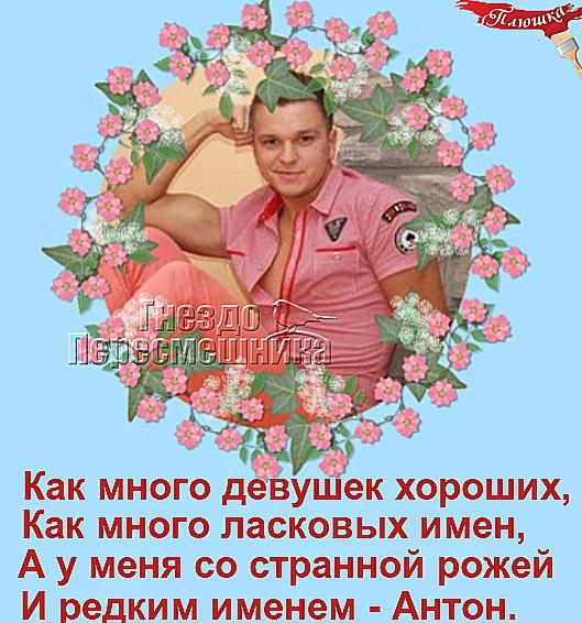 https://pp.userapi.com/c836426/v836426236/5bce4/Mb6FqTkWkzU.jpg