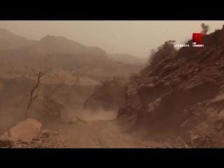 Самые опасные дороги мира 2 сезон 3 серия из 3. Эфиопия Ковчег Завета (2012)