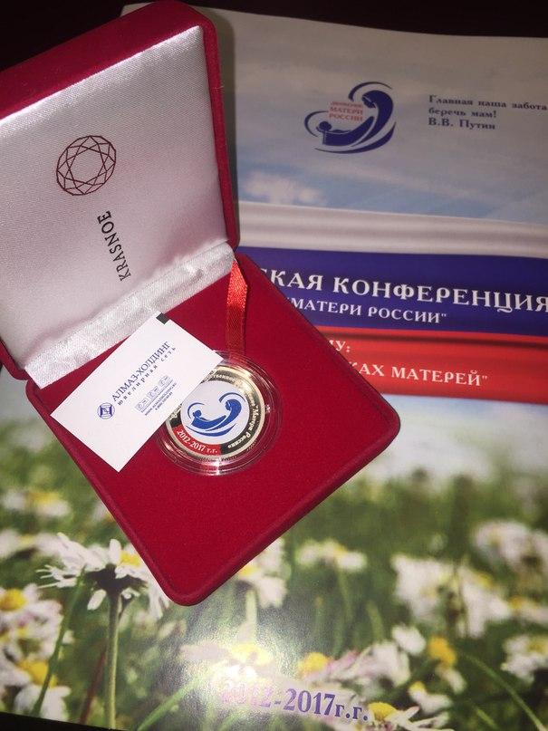 Анастасия Толмачева | Курск