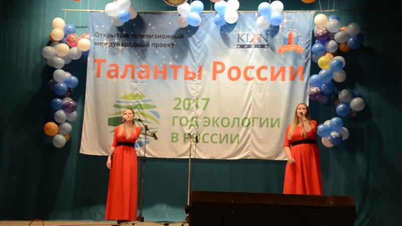 Дуэт МЕРИДИАН- Рождение звезд