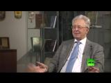 Интервью В.Ю.Катасонова телеканалу Russia Today