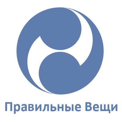 14029b8c Обувь казаки, гады, берцы, экипировка, снаряга | ВКонтакте
