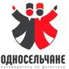 WelcomeDagestan.ru