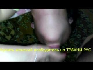 video-nakonchali-polniy-rot-russkoe-chastnoe-rot-vitaskivaya