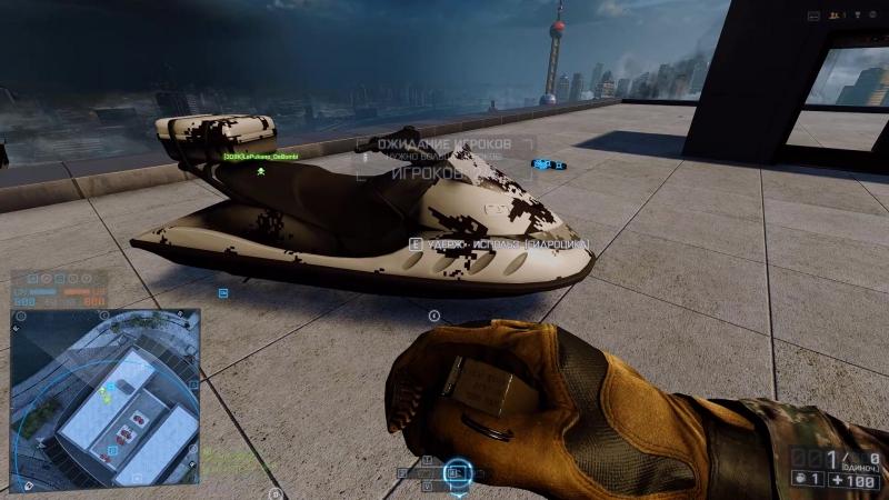 Battlefield 4 12.05.2016 - 16.06.13.52