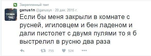 Российская агрессия против Украины является внешней угрозой для Европейского Союза, - Туск - Цензор.НЕТ 3617