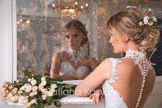 Свадебный салон чебоксары миамор