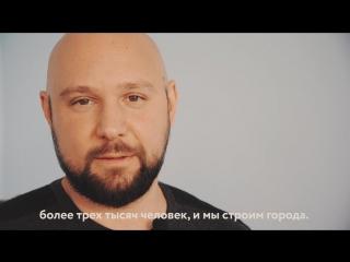Владимир Кошелев. Корпорация КОШЕЛЕВ. Начни с малого