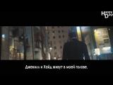 Justin Oh feat. Hyolyn (Hyorin) (Sistar)   Jekyll &amp Hyde (рус.саб)