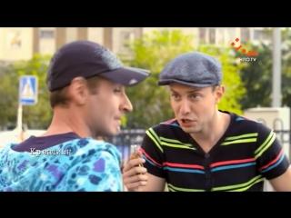 СышышьШоу. Бар. Серия 16 - НЛО TV (online-video-cutter.com)