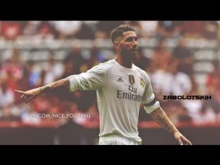Лучший в мире защитник Sergio 90-я минута Ramos | ZABOLOTSKIH | vk.com/nice_football