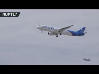 Видео первого полёта МС-21 изнутри и снаружи