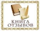 Союз-Ломбардов Хотьково фото #29
