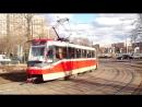 Москва трамваи Витязь-М (71-931М) и Кобра (Tatra KT3R)