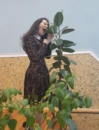Юлия Останкова