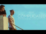 Dimitri Vegas Like Mike vs David Guetta feat. Kiiara - Complicated (Премьера 22.08.2017)