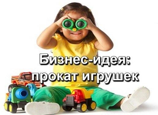 👉 Мы поможем вам развиваться https://creditors24.ru/☎ 8-800-77-55-487