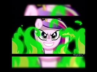 My Little Pony | Мой маленький пони | Princess Cadance | Принцесса Каденс | VINE | Вайн