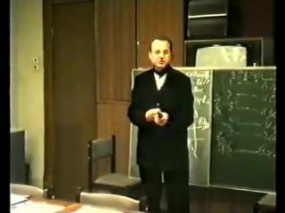 Управление миром. Лекция ФСБ (Ефимов) 2003