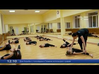 Маленькие девочки из Тюмени прошли отбор в Танцы Дети на ТНТ