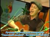 песне более ста лет..выступает Валентин Куба - Все что было ...