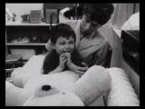 Джон (1969)