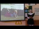 Школьный проект Животный и растительный мир МО