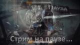 Dishonored 2 [Stream #1] - продолжение