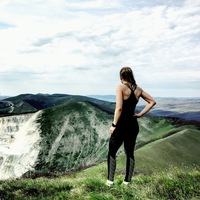 Анастасия Курек