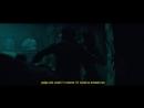 Поцелуй меня в засос ((фильм - Мумия 2017) музыка Богомол и Люди - Поцелуй меня в засос)