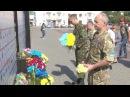 Бійці 13 БТРО зібралися у Чернігові згадати події у Станиці Луганській 2014 року