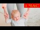 Подборка рекламы для детей №100 ЛУЧШЕЕ