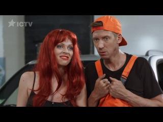 Женщина-автомобилист на СТО — На троих — 3 сезон – 4 серия