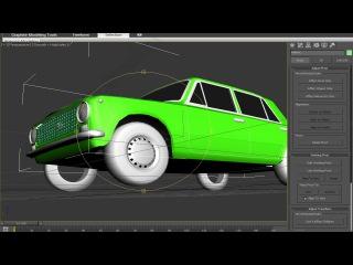 3ds max уроки. Настройка анимации авто Car fast Rig