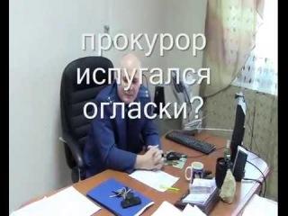 Зачем Путину прокуроры - бездельники?