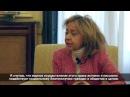 Экс-Генеральный прокурор Испании: Ни в коем случае не считаю Свидетелей Иеговы о