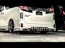 Toyota Alphard Vellfire Modification