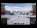 World of Tanks: AMX ELC