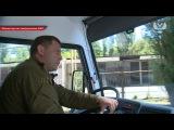 Глава ДНР Александр Захарченко провел тест-драйв первого автобуса, собранного в...