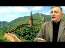 Исторические факты о которых не положено знать населению Аналитика Валерия Пякина