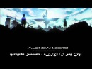 Hiroyuki Sawano- aLIEz I Say Cry [Original Version HD Audio ]