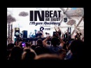 IN BEAT WE TRUST festival 2017 / IBWT 17 years