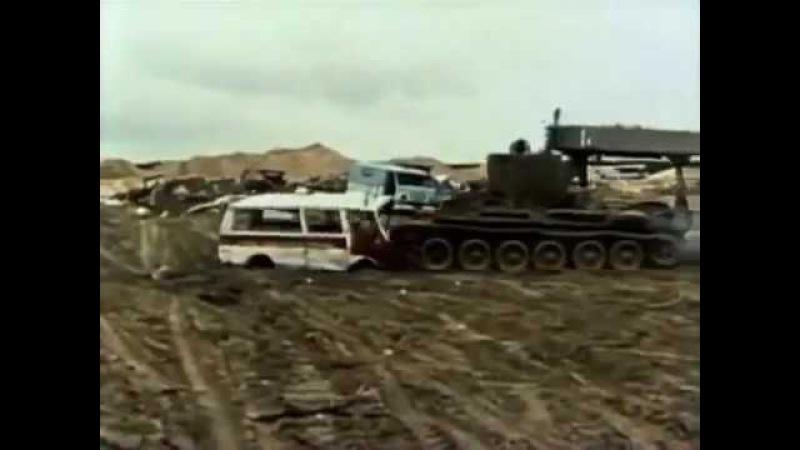 Уничтожение радиоактивной техники в Чернобыльской зоне